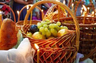 Праздники Спаса в августе 2019: Яблочный, Медовый и Ореховый - история, традиции и приметы