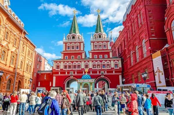 Когда день города Москвы 2017