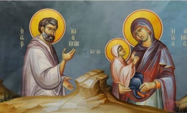 Рождество пресвятой Богородицы когда