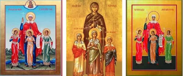 день веры надежды любви икона