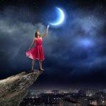 Когда новая луна