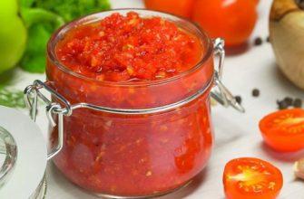 Аджика на зиму: лучшие рецепты из помидор с чесноком