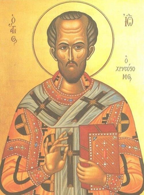 Святителя Иоанна Златоуста, архиепископа Константинопольского