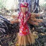 Кукла Филипповка