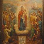 """Празднование иконы Божией Матери """"Всех скорбящих Радость""""(1688)."""