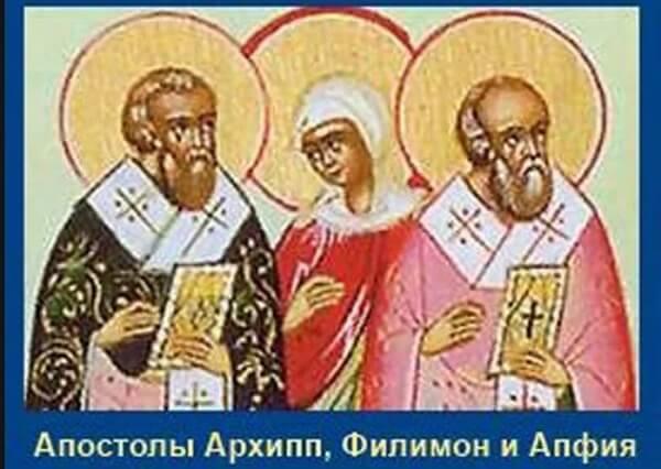 Апостол Филимон
