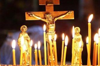 Радоница в 2020 году: какого числа у православных. Традиции, обряды и приметы на Пасху усопших