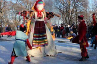 Масленица 2022: какого числа начинается у православных, традиции и приметы праздника